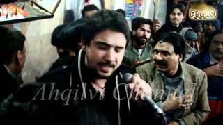 Live Farhan Ali Waris 2012 - ( Mera Ghar Jalaya ) At Darbar Bibi Pak Daman 2012 Part-1