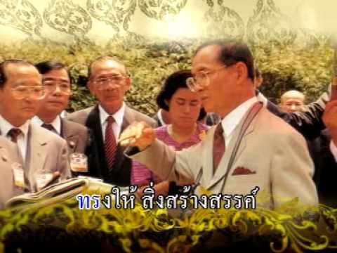 เพลงไทยคือไทย ภาคกลาง