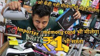 Mobile accessories importer and Manufacturer starting at 1/-Rs Memory card,power banks   VANSHMJ