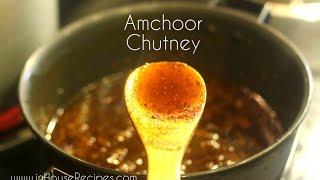 Amchoor Chutney Recipe - Imli chatni Substitute