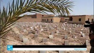 """اكتشاف مقبرة في الفلوجة استخدمها تنظيم """"الدولة الإسلامية"""" لدفن قتلاه"""