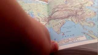 обзор учебника история древнего мира 5 класс