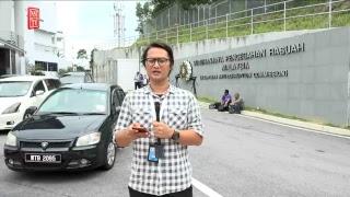 [LIVE] Former Prime Minister, Datuk Seri Najib Razak is again called in to give statement
