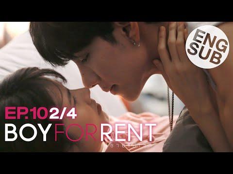 [Eng Sub] Boy For Rent ผู้ชายให้เช่า | EP.10 [2/4]