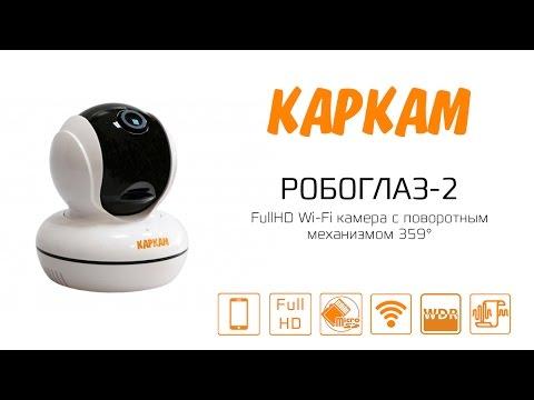 Video Recorder – Запись видео с вебкамеры онлайн