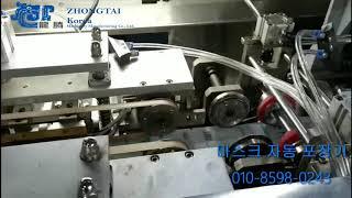 ZTM-FS150 사면 실링 마스크 포장 기계