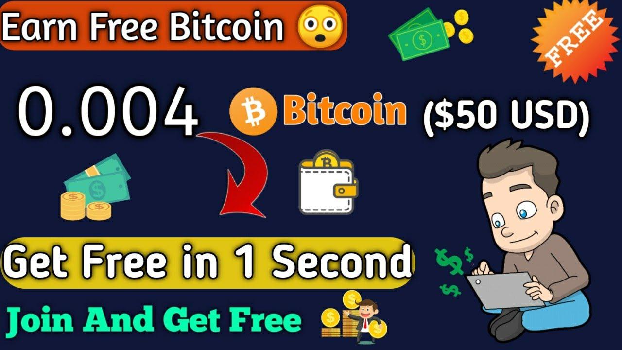 0.004 ビットコイン
