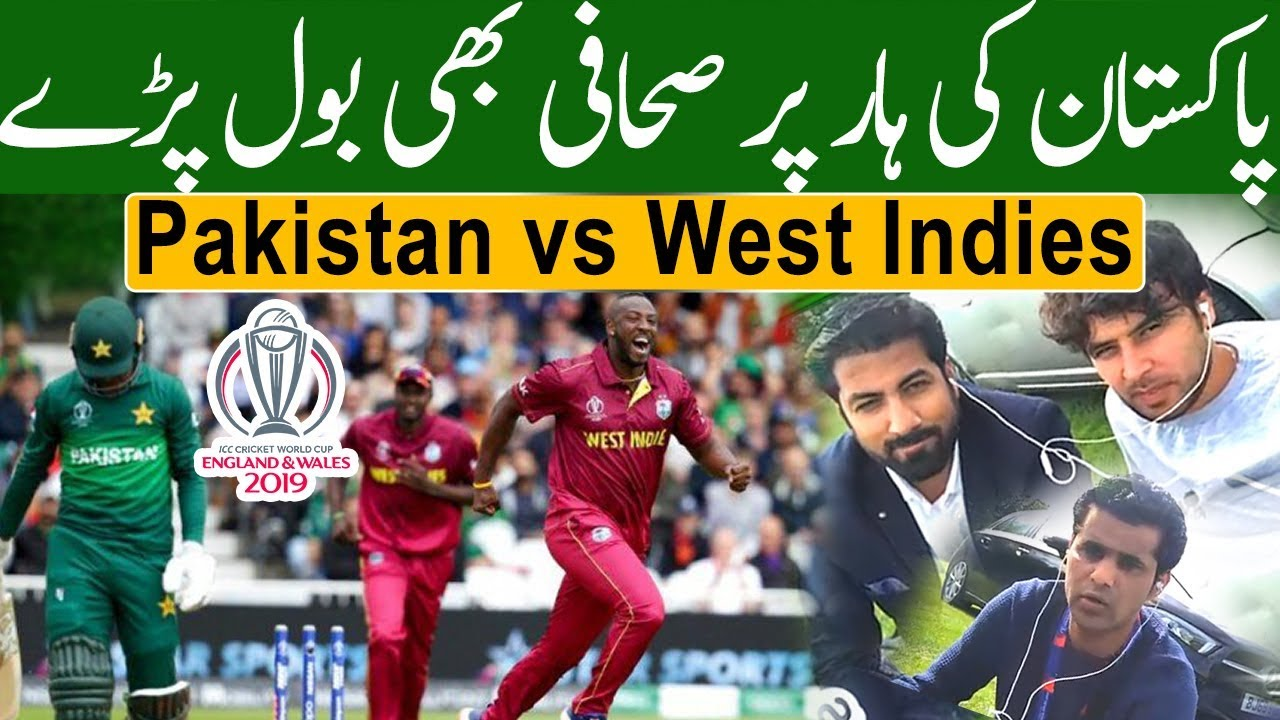 Pakistan Vs West Indies 2nd ODI Match || World Cup 2019|| Post Match Analysis || The Cricket Show