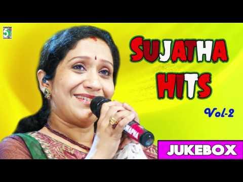 Sujatha Mohan Super Hit Popular Audio Jukebox Vol 2