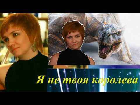 Видео, Реклама презентации авторского альбома Два крыла Г.Пахомовой