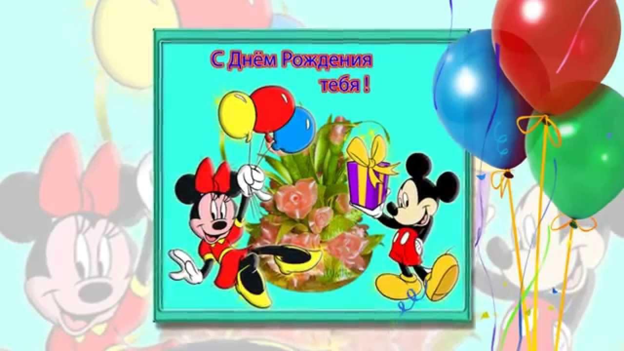 День рождения, гифка вадим с днем рождения
