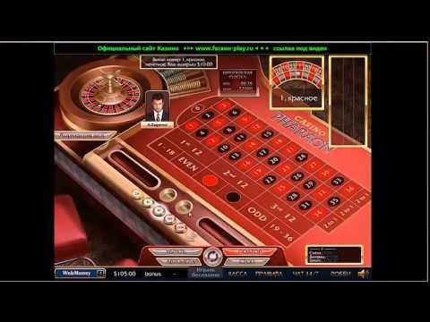Faraon Casino / Метод как заработать играя в Рулетку
