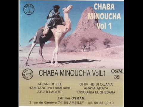CHEBA MP3 TÉLÉCHARGER MINOUCHA