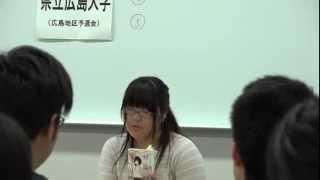 平成27年8月7日(金)広島マツダビル 人間福祉学科 中村 みさとさん 『...