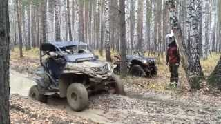 11.10.2014 Бункер Елка - CFMoto Z8 vs Yamaha Grizly vs Jambo 700