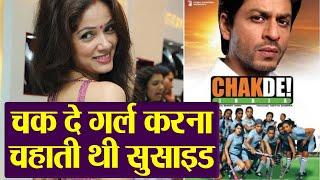 Chak De India Fame Vidya Malvade कभी करना चहती थी आत्महत्या, जाने वजह |FilmiBeat
