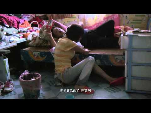喜梅(Stay Home)  中文字幕