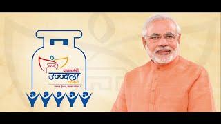 Pradhan Mantri Ujjwala Yojana - Short Film
