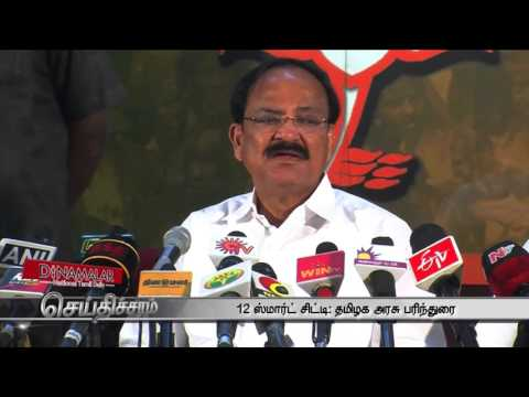 TN governmet summits 12 smart cities proposals to ministry of urban development - Dec 29th 2015