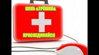 КЛУБ ТРІЙКА/ВІРТУАЛЬНА ШАРМАНКА/ВСТАВЛЯЄМО ФАЙЛ ХОМІ СЕРВЕР/