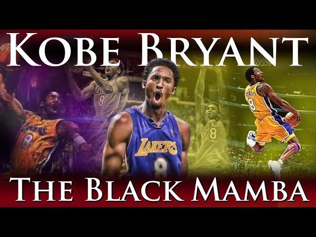 kobe-bryant-the-black-mamba-career-documentary-episode-1-the-caramel-cat