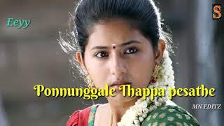 Ponnugala Thappa pesathe whatsapp status lyrics
