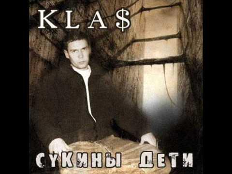 1 KLa$ - Sieg KLa$