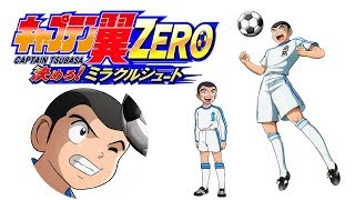 Captain Tsubasa Zero - Kimero! Miracle Shoot! - Ryô Ishizaki is here! (English)