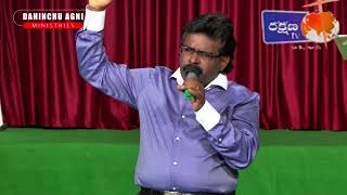 DAHINCHU AGNI  MESSAGE BY DR.THOMAS !RAKSHANATV
