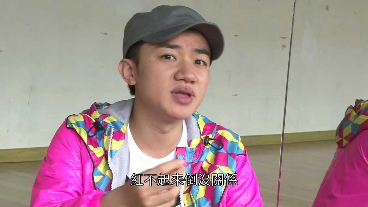 王祖藍(十大傑出青年2012): 誰把我升高? - YouTube
