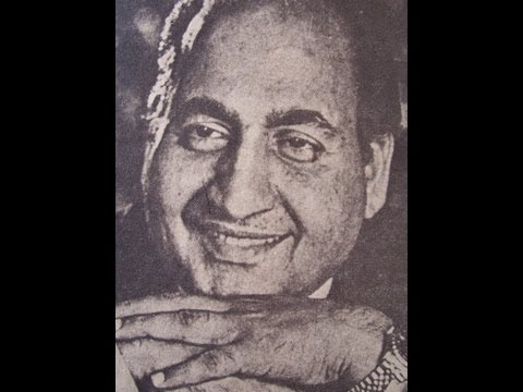 Chhoo Lene Do Naazuk Honthon Ko with Lyrics - Kaajal (1960) - Md Rafi - Amitabh Singh