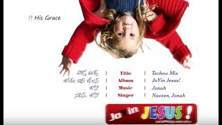 Techno Mix | Joy in jesus  album Volume 1 Songs
