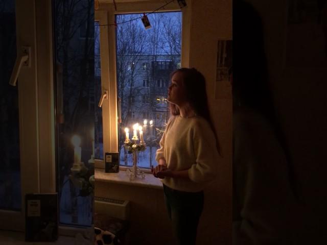Изображение предпросмотра прочтения – УльянаЭйсмонт читает произведение «День вечереет, ночь близка…» Ф.И.Тютчева