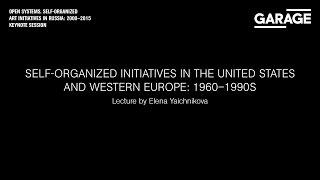 Open Systems: Lecture by Elena Yaichnikova