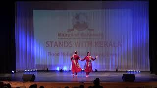 Kairali of Baltimore Onam 2018 - Dance – Sita Kalyana…By Niketans