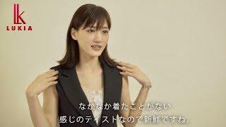 女優・綾瀬はるかがイメージキャラクターをつとめる、セイコー ルキア「...