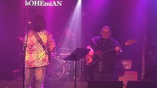 Come rain or come shine - B.B. King & Eric Clapton, 연주 마인드바디앤소울 20200417 bOHEmiAN