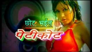 Chhot Bhail Peticoat Tital / Superhit hot and sexy bhojpuri video song / Devi Music