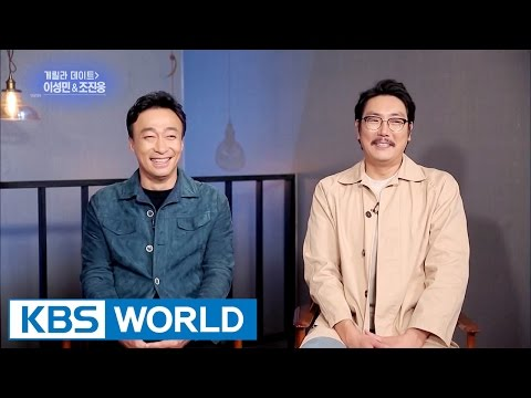 Guerrilla date with Lee Sungmin & Cho Jinwoong [Entertainment Weekly / 2017.04.24]