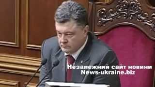 ЛЯШКО ЖЕСТКО ОПУСТИЛ ПОРОШЕНКО