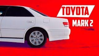 Toyota Mark 2/ 1JZ-GE/200 лошадок за 300 тыс.руб.