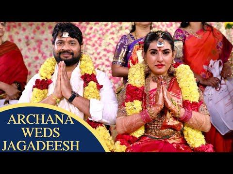 Actress Archana Wedding Video   Archana Weds Jagadeesh   TFPC
