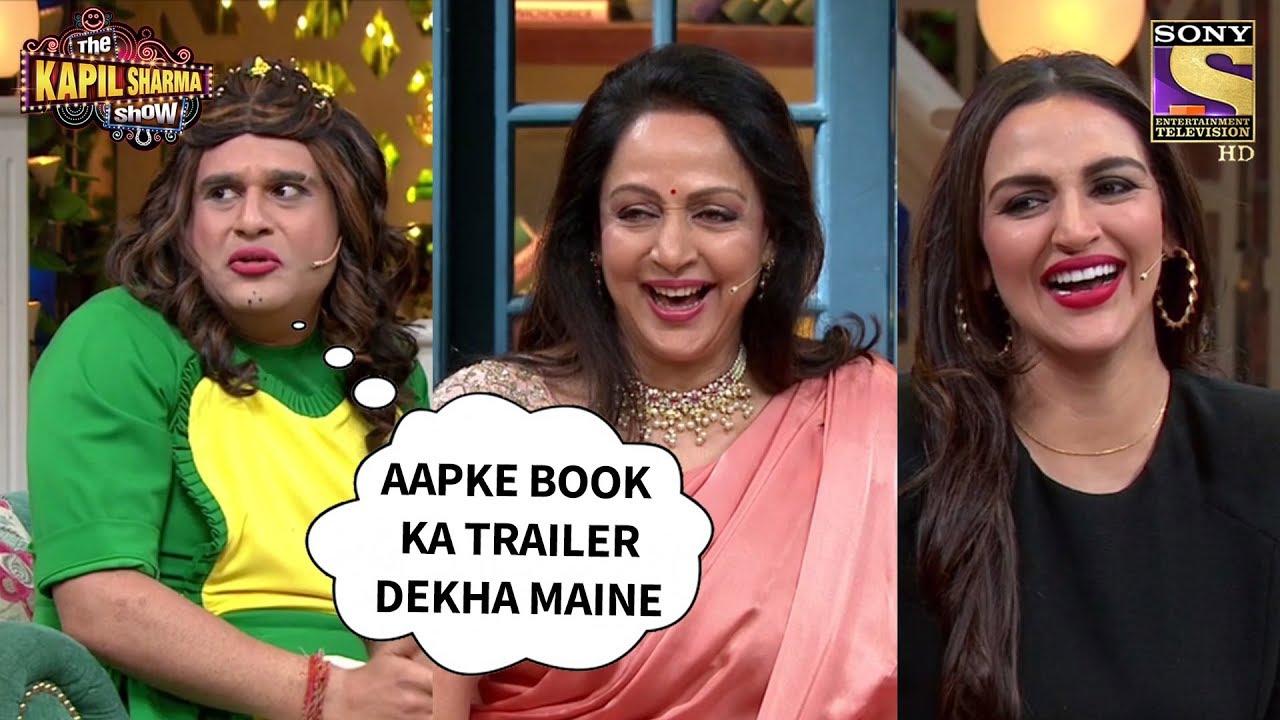 Download A Confused Sapna   The Kapil Sharma Show Season 2   Sat - Sun At 9:30 PM