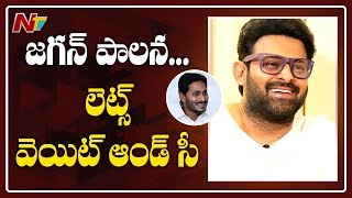 Prabhas Praises CM YS Jagan Mohan Reddy At Saaho Movie Interview | NTV
