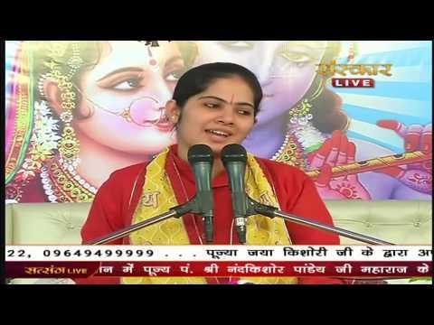Jaya Kishori Ji -||  Manihaari ka Bhesh Banaaya Shyam Chudi Bechane Aaya  ||- Bhajan
