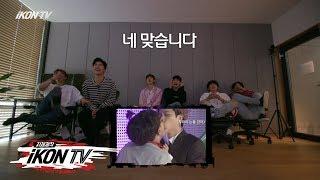'자체제작 iKON TV' 매주 (토) 밤 10시 : YouTube, V LIVE 매주 (토) 밤 12시 30분 : JTBC '자체제작 iKON TV' Instagram @ https://www.instagram.com/ikon.tv.official ...