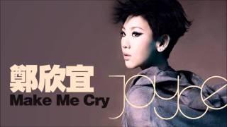 鄭欣宜 - Make Me Cry (2011)