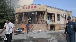Махачкала взрыв банкетного зала Лайли  2016г 1 августа