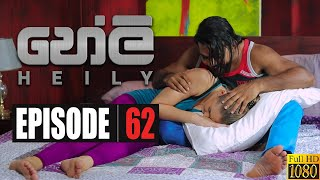 Heily | Episode 62 26th February 2020 Thumbnail
