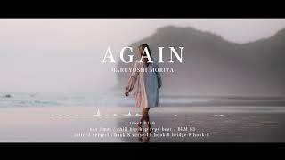 【フリートラック/free track】AGAIN/hiphop/chill/R&B/舐達麻 type beat/insturument/mellow/sad/lonely(フリースタイル/ラップ)